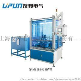 非标自动化设备定制,端子组装机,产品生产线,流水线
