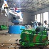 户外新型游乐设备飞机大战坦克 厂家直销品质保证