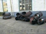 武安20号弯头生产厂家|碳钢产品工厂兆元管道