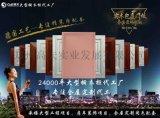 内蒙古整体橱衣柜厂18937123557