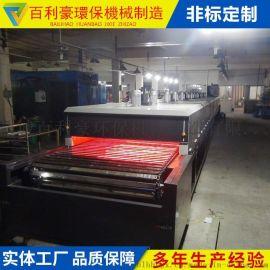 百利豪uv烘干炉 高温工业隧道炉 隧道式工业烘箱