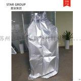FIBC集装袋 铝箔吨装袋 化工原料包装