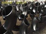 宁波20号碳钢弯头厂家直销兆元管道