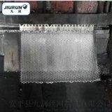 網寬3米鋼板網/厚板重型鋼板網/平臺腳踏菱形網