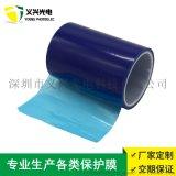PE蓝色保护膜0.05防静电膜五金低粘膜