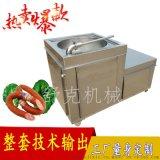 商用立式裝香腸機器兒童腸灌腸機