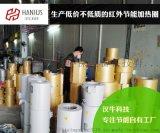 佛山注塑機納米遠紅外節能加熱圈定製生產