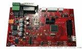 专注PCBA代工代料、物联网电子产品一站式制造服务