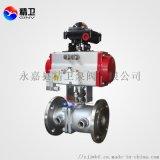 气动保温球阀  BQ641PPL-16P