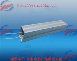 深圳铝外壳800W梯形线绕固定功率电阻器