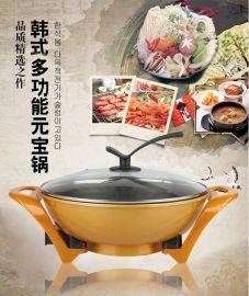 正品韓式多功能不粘鍋炒鍋明火電磁爐炒鍋多功能電熱鍋電炒鍋
