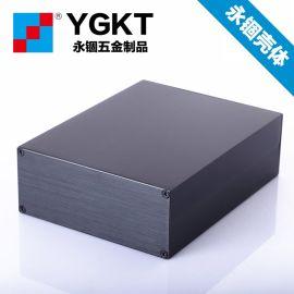 125*51 仪表铝型材壳体 DIY铝合金功放机箱 移动电源铝外壳 铝盒