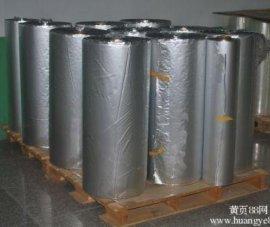 (铝箔膜)苏州云帆供应全国各地铝箔膜、铝箔纸、铝箔真空膜