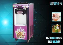 厦门BJ218C型冰淇淋机批发