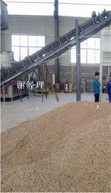 生物质颗粒、生物质燃料、木屑颗粒 京津冀直供