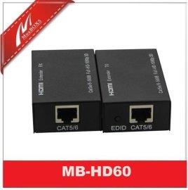 欧凯讯MB-HD60HDMI音频视频延长器60米高清,支持3D视频效果