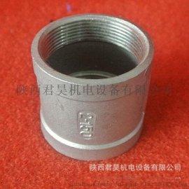 不锈钢管箍 内螺纹管古 内丝直接头 丝扣管件现货批发