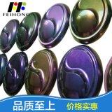 变色龙默克珠光颜料印刷用变色龙珠光粉工艺品金粉 变色龙 彩色
