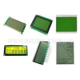 订制断码黑膜TN HTN STN LCD液晶屏 液晶模块
