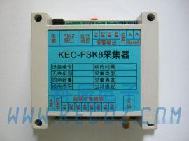 生产厂家供应科辰电子无线采集器