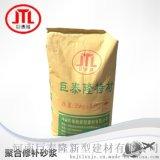 河南聚合物修補砂漿廠家直銷JTL聚合物修補砂漿價格
