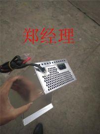 工业微波电源,新型微波电源,微波设备专用配件