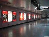 广州厂家销售优质灯箱广告  广告展示 宣传广告