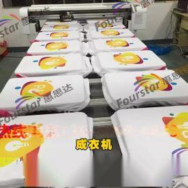 广州服装印花机厂家,  印花机,T恤印花机设备出售