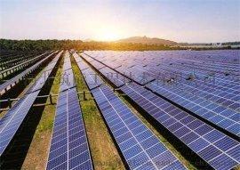 光伏发电项目可行性研究报告