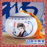 定製二維碼茶葉罐廠家-手繪青花陶瓷罐批發價格-密封罐子訂做