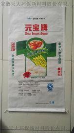 厂家直销面粉编织袋