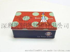 糖果盒 马口铁糖果盒 喜糖盒 婚庆喜糖盒 节日糖果礼盒 糖果铁盒