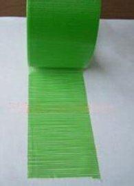 新友维供应 绿色膜透明双面胶 绿膜透明双面胶