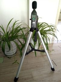 噪音安全工程專用LB-ZS05便攜式噪聲計