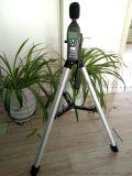 噪音安全工程專用LB-ZS05攜帶型噪聲計