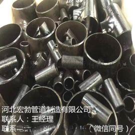 山西忻州不锈钢等径三通厂家供应   格