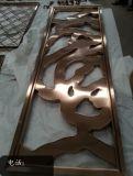 江蘇大型鋁藝鏤空屏風酒店裝飾背景牆廠家定做