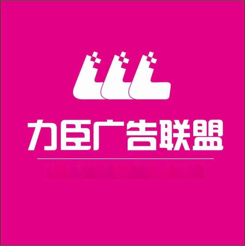 西安西安北郊logo设计公司网站|平面设计公司|广告
