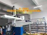 自动化工业机械手臂 三轴机械手,卧式注塑机专用机械手
