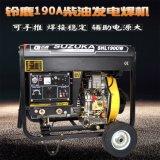 铃鹿190A直流柴油发电焊机