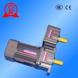 减速机厂家批发台湾东历小型单相感应式马达减速电机