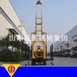 华夏华巨履带式打井机 130米液压钻井机