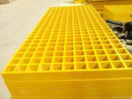 河北生产玻璃钢格栅、格栅盖板、模朔格栅