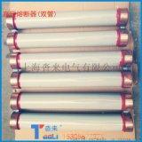RN1-10/200A双管高压熔断器