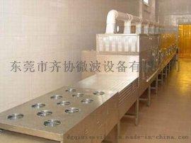 豆鼓微波干燥杀菌设备 豆鼓微波干燥杀菌设备厂家