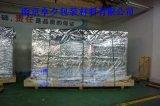 厂家出口设备专用真空铝箔袋大型机械防潮铝塑袋海运真空防潮铝膜