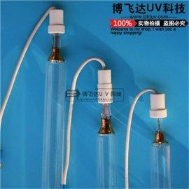 汽车大灯修补uv固化灯|修补轮毂uv胶水干燥灯|uv固化灯管|博飞达