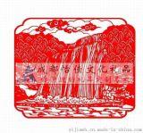 定制各地特色旅游剪纸纪念品 定做旅游风景手工剪纸册