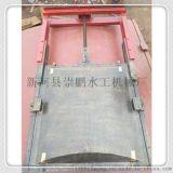 河北机闸一体式铸铁闸门价格,机闸一体式铸铁闸门分类,污水专用设备机闸一体式钢闸门