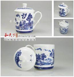 陶瓷茶杯定做 陶瓷杯子价格 陶瓷杯子厂家